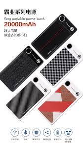 Wk Design Hong Kong King 20000mah Wk Design