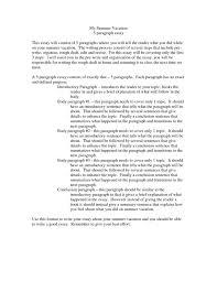 my summer vacation essay words in hindi docoments ojazlink my best winter holiday essay yizotech com
