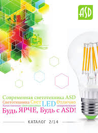ASD 2014 by Alex Shorkin - issuu