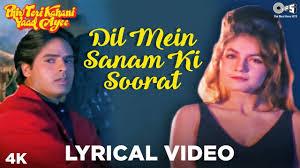 Latest Hindi Song Dil Mein Sanam Lyrical Sung By Alka Yagnik And Kumar Sanu