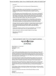 Intro To Recommendation Letter Recommendation Letters Divearium Org