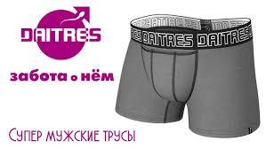Portofino-интернет магазин нижнего <b>белья и колготок</b> в Москве