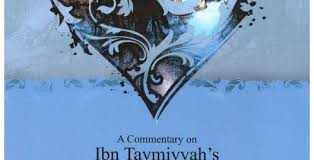 e book ibn taymiyyah s essay on the heart al siraat e book ibn taymiyyah s essay on the heart