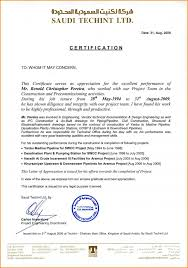 Certificate Format In Word Amazing Example Certificate Experience Certificate Format In Word Doc For