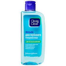 <b>Лосьон</b> Clean&clear для чувствительной кожи, 200 г   Магнит ...