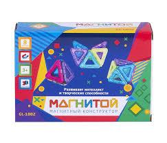 <b>Конструктор Магнитой магнитный 8</b> треугольников - Акушерство ...