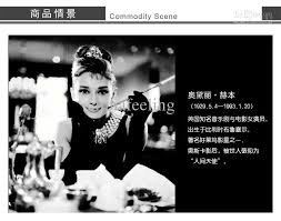 audrey hepburn vinyl wall sticker breakfast at tiffany s wall decal black quote wall art decor removable 60 90cm free shipping on audrey hepburn breakfast at tiffanys wall art with audrey hepburn vinyl wall sticker breakfast at tiffany s wall decal