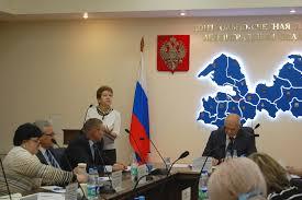 Контрольно счетная палата Ленинградской области Новости Данные Заседание Совета Заседание Совета