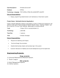Php Developer Resume Resume Android And Php Developer 1 Years Experience