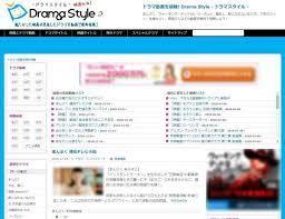 ドラマ 無料 サイト
