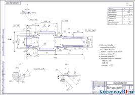 Курсовая разработка конструкции редуктора Чертеж вал шестерня деталь