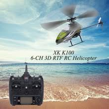 <b>Радиоуправляемый вертолет Wltoys</b> XK K100 RTF 6CH 3D 6G с ...