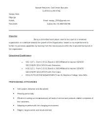 Resume Job Format Format Of A Job Resume Simple Job Resume Format ...