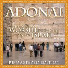adonai the power of worship from the land of israel on messianic jewish wall art with paul wilbur adonai karen davis messianic music gotn galilee of