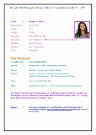 Sample Resume For Sephora Amazing Resume Format For Marriage Free