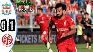 ملخص مباراة ليفربول وماينز 1 - 0 تالق وابداع محمد صلاح مباارة مجنونة -  YouTube