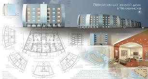 жилой дом малой этажности курсовой проект jpg height width  Курсовой проект жилого дома малой этажности 2003 год