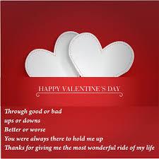 first valentine day message valentines day es husband 1