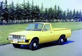 40 Years of Mitsubishi pickup success » Mitsubishi Motors - South Africa