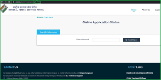nvsp status check voter id search by