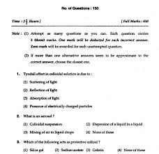 m sc entrance exam of bhu environmental science question paper m sc entrance exam of bhu environmental science question paper 2017 2018 student forum