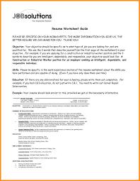 sample laborer resume