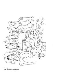 Sight Words Coloring Pages Color X Sheets Free Halloween Word