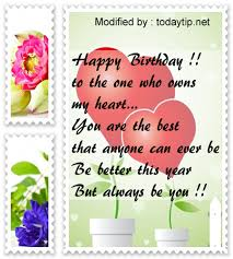 best happy birthday messages for my boyfriend birthday greetings search nice birthday sayings for my boyfriend cute birthday wordings for your boyfriend