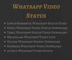 40secs Whatsapp Video Status Whatsapp Status Video Download Fascinating Love Status Malayalam Download
