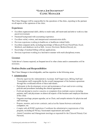 Work Description Form Job Description Form In Word And Pdf Formats