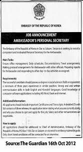 Ambassador's Personal Secretary | Tayoa Employment Portal