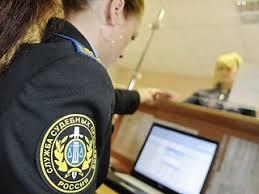 Березники Судебные приставы переехали БезФормата ru Новости Судебные приставы переехали gorodberezniki ru