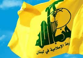 نتیجه تصویری برای توانمندیهای حزبالله حیرتانگیز است