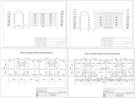 Курсовой проект Реконструкция ти этажного жилого дома х  Курсовой проект Реконструкция 5 ти этажного жилого дома 33 9 х 9