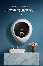 máy giặt mini Minij / G1-MZB phiên bản thanh niên tự động chuyển đổi tần số  nhỏ Máy giặt trống treo tường - May giặt máy giặt panasonic 9kg   Nghiện  Shopping