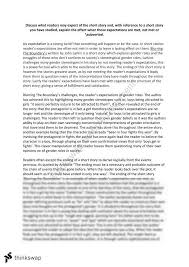 blurring the boundary s essay year wace english thinkswap blurring the boundary s essay