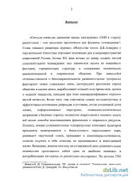 структура российского развлекательного телевидения Жанровая структура российского развлекательного телевидения