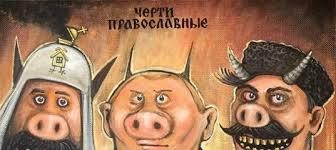 Митрополит Павло знав про майбутній обшук СБУ в Києво-Печерській лаврі - Цензор.НЕТ 6553