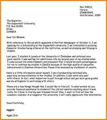 Reference Letter Sample For A Student   Letters Font