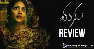 Manu Telugu Movie Review Manu Movie Review Manu Review Manu Adorable Best Lagics Of Love In Telugu
