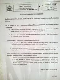 Admissions   Application Procedures   College of Arts and Sciences     Request Letter For Transcript Certificate How To Write A