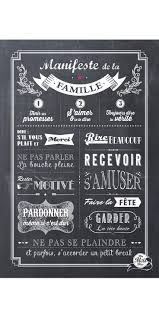 Citation Affiche Adhésive Sticker Géant Poster Autocollant