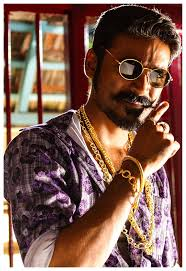 Jun 08, 2021 · actor dhanush is currently looking forward to the release of his upcoming film jagame thandhiram. Buy Rawpockets Dhanush Wall Poster Pvc Vinyl 33 02 Cm X 48 26cm Online At Low Prices In India Amazon In