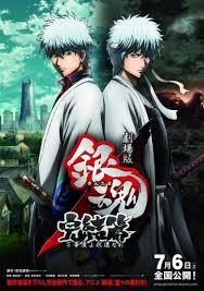Gintama 2 Kanketsu Hen Yorozuya Yo Eien Nare Online Dublado