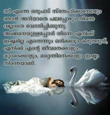 See Malayalam Love Quotes Profile And Image Collections On PicsArt Best Couples Photo Malayalam Quotes