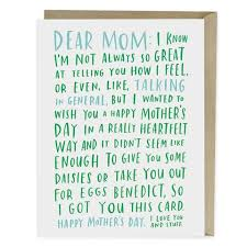 Mothers Day Cards Gifts Emily Mcdowell Emily Mcdowell Studio