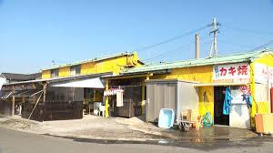 杵築 牡蠣 小屋
