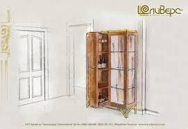 Габаритные размеры витрина холодильная полюс арго 1,0 вхс. Zlatnoto E Za Lyubitelite Na Klasikata Cyalostno Reshenie Za Doma Interioren Dizajn I Proizvodstvo Na Mebeli V Klasicheski I Moderen Stil