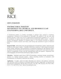 Application Letter For Promotion To Associate Professor Www