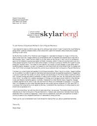 Journalism Internship Cover Letter Template   Mediafoxstudio com